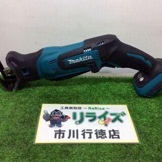 マキタ JR184D 充電式レシプロソー【リライズ市川行徳…