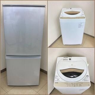 【地域限定送料無料】【国産セット】冷蔵庫・洗濯機   ARA10...