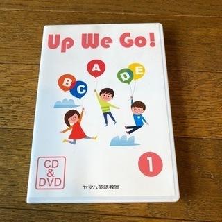 【ネット決済・配送可】UP We GO 1