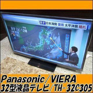 TS Panasonic/VIERA 32型液晶テレビ TH-3...
