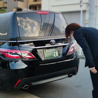 【実働3h~・最大日給1.5万円】霊柩自動車ドライバー/要普通免...