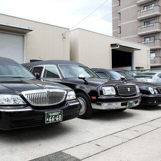 【名古屋本社・月収48万の例も】霊柩車・寝台自動車の運転手…