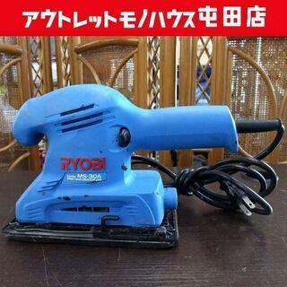 RYOBI 電動サンダー 電動工具 オービタルサンダー リ…