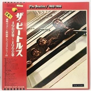 The Beatles/1962-1966(赤盤)LP レコード...