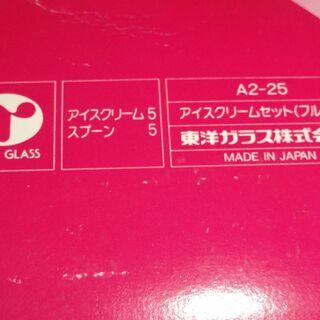 未使用 箱入り TOYO GLASS  東洋ガラス株式会社 MA...