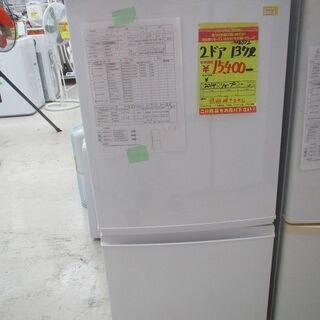 ID:G978072 シャープ 2ドア冷凍冷蔵庫137L