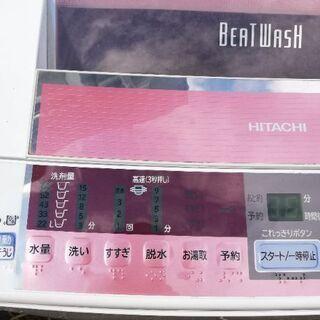 HITACHI ビートウォッシュ 8kg 洗濯機