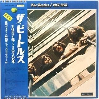 The Beatles/1967-1970(青盤)LP レコード...