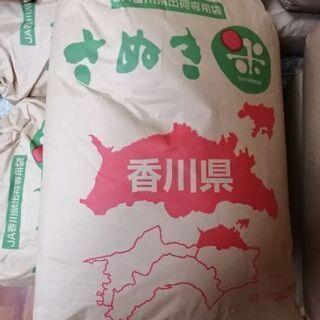 新米コシヒカリ30㌔玄米 香川県東かがわ市産