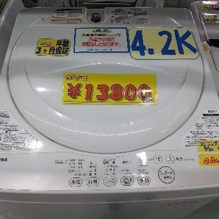 お買い得!【TOSHIBA】4.2k 全自動洗濯機 クリー…