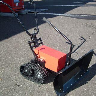 【紋別市発】電動 充電式 除雪機 電動ラッセル 舗装路面向…