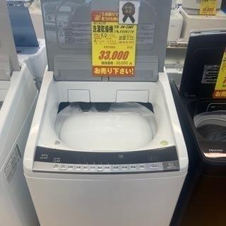 HITACHI製★2015年製8㌔4.5㌔洗濯乾燥機★6ヵ…