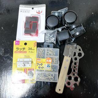 【無料 ~10/27お問い合わせ迄】工具セット スクレーパー
