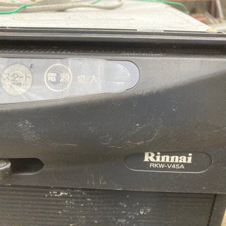 RKW-V45A リンナイ 食器洗浄器