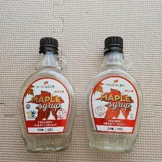 デカセール メープルシロップ Grade.A アンバー 空き瓶 2個