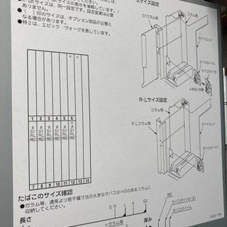グローリー タバコ 自販機 TUS-C14-C ジャンク …