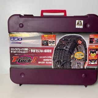 (211022) ★未使用品★ 非金属タイヤチェーン エコメッシ...