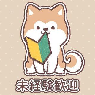 【軽作業】素材をセットして、STARTポチ。3ヵ月で75万円可・...