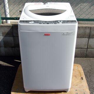 【お値打ち品‼】JMS0293)TOSHIBA/東芝 全自動洗濯機 AW-50GKC(W) 2011年製 5.0㎏ 中古品・動作OK【取りに来られる方限定】