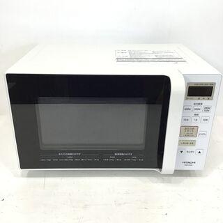 21R642 ジ 6 HITACHI 電子レンジ HMR‐FS1...