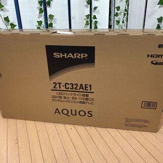 【愛品館八千代店】未開封品 SHARP18年発売ハイビジョン液晶...