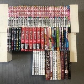 漫画 マンガ暇つぶし70冊セット 1冊30円