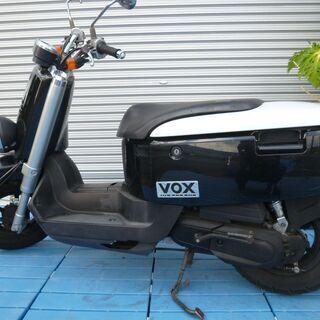YAMAHA BOX 原付バイク SA 31 J  稼働します