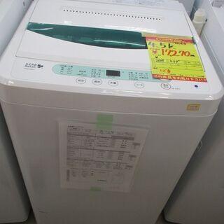 ID:G980814 ヤマダ電機 全自動洗濯機4.5k