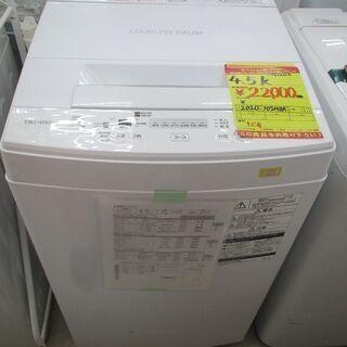 ID:G982202 東芝 全自動洗濯機4.5k