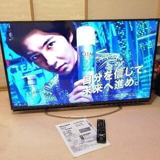 45型液晶テレビ SHARP AQUOS LC-45W5