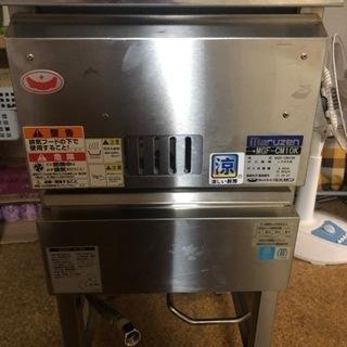 業務用/新品】【マルゼン】LPガス涼厨フライヤー 10L MGF...