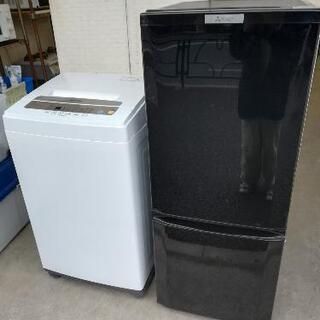 【23区送料・設置無料】⭐三菱冷蔵庫 146L+アイリスオ…