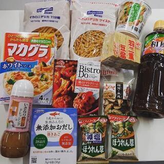 食品ロスの店  商品入荷しました。