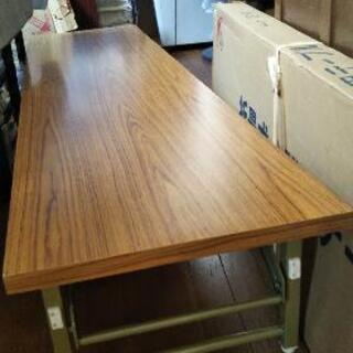 折りたたみ式、座卓ローテーブル