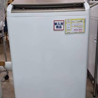 【✨おすすめ品✨】HITACHI 日立 8.0kg洗濯機 …