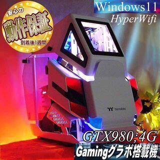 【■Cobra■GTX980+i7同等ゲーミングPC】フォ…