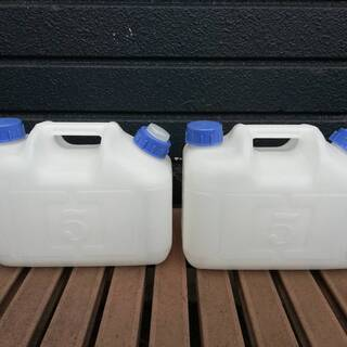 【102205】5L水専用容器 2個セット PTWB515…