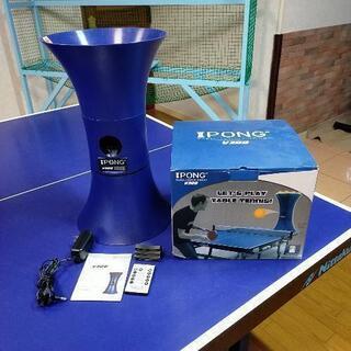 卓球 iPong V300 テーブルテニストレーニングロボ…