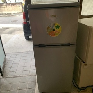 中はとても綺麗です!【Abitelax】冷蔵庫 2ドア 1…