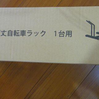 【ネット決済・配送可】日本燕三条製 工事不要!  横風に強い頑丈...