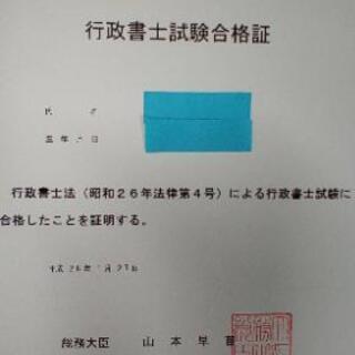 法学部レポート作成、定期試験のサポートします。