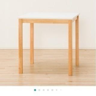 NITORI 四角いテーブル