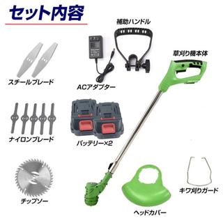 訳あり未使用品 草刈り機 充電式パワフル軽量草刈機 強力 静音 ...