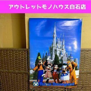 東京ディズニーランド 開園当時 ポスター 幅51.5cm×縦72...