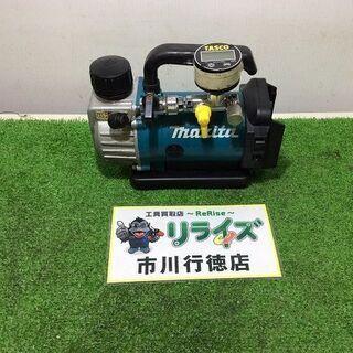 マキタ VP180DZ 充電真空ポンプ【リライズ市川行徳店…