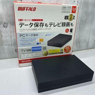【愛品館八千代店】BUFFALO2020年発売外付けハードディス...