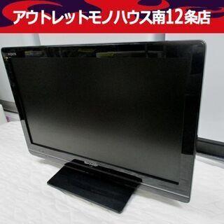 シャープ 22インチ 液晶テレビ AQUOS LC-22K…