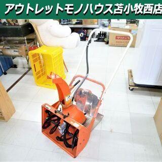 【不動品】除雪機 タナカ 小型除雪機 ラッセル  THR-450...