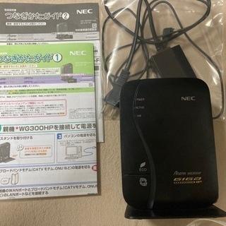 無線LAN 親機