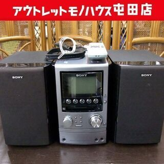 SONY 2006年製 コンポ HCD-M3 CD MD …